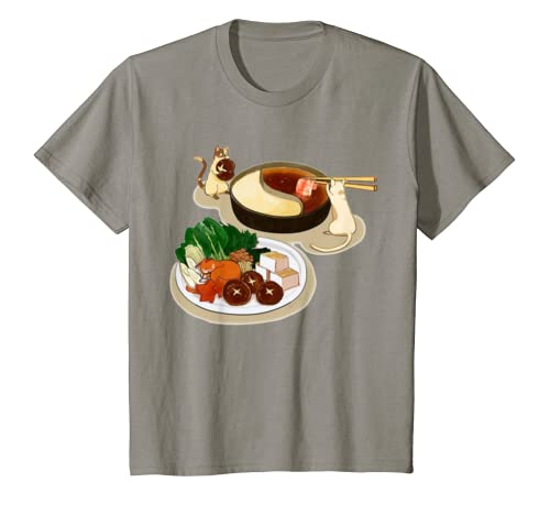 1d744aaa9 Amazon.com  Chinese Hot Pot T-Shirt