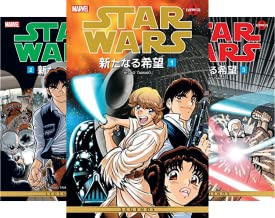 Star Wars A New Hope (4 Book Series)