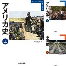 [まとめ買い] YAMAKAWA Selection