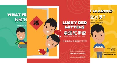 Big & Little Brother (English & Chinese) (5 Book Series)