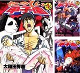 [まとめ買い] たのしい甲子園(角川コミックス・エース)