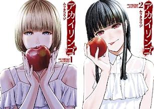 [まとめ買い] アカイリンゴ