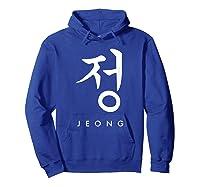 Jeong - The Korean Way Of Life - Korean Language T-shirt Hoodie Royal Blue