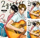 2gether【分冊版】