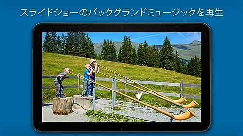 『pixFolio - Google フォトの写真とスライドショー』の10枚目の画像