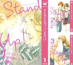 [まとめ買い] Stand Up !