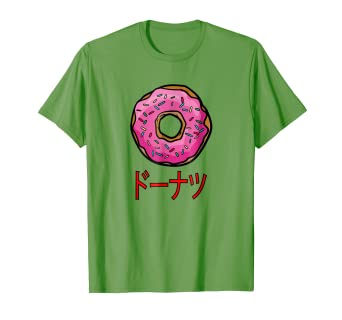 bfb83724 Image Unavailable. Image not available for. Color: Pink Kanji Doughnut  Japanese Katakana Calligraphy T-Shirt