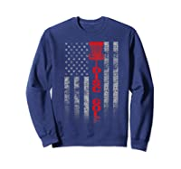 Disc Golf Basket Flag Design Gift For Disc Golfers Shirts Sweatshirt Navy