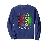 King Judah Lion Israel Hebrew Israelite Clothing Shirts Sweatshirt Navy