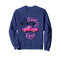 October Breast Cancer Awareness Month Pumpkin Vintage Truck Tank Top Shirts Sweatshirt Navy