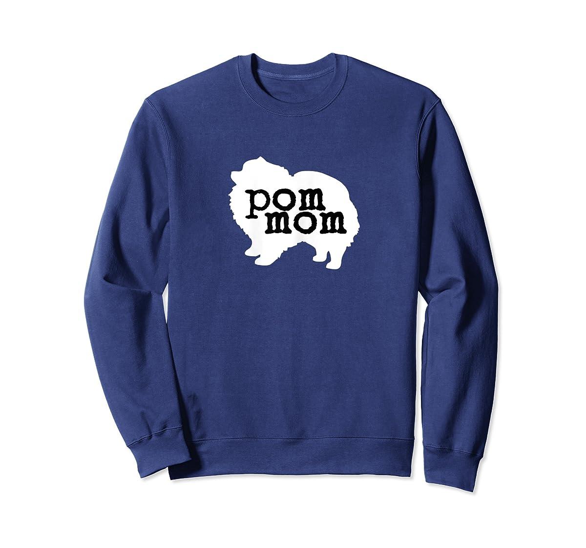 Womens Pomeranian Dog Lover Pom Mom T Shirt-Sweatshirt-Navy
