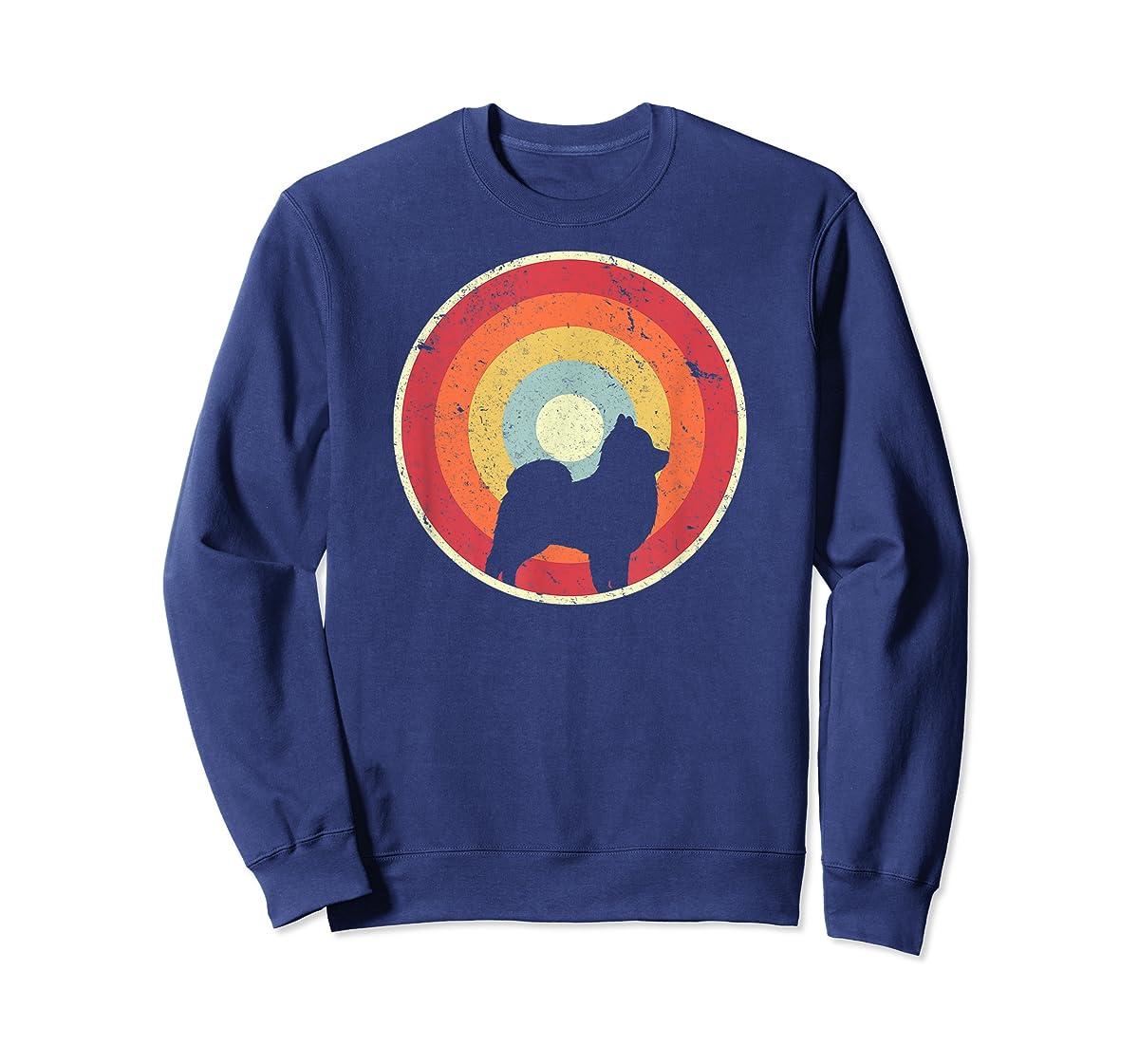 Pomeranian Shirt. Retro Style T-Shirt-Sweatshirt-Navy