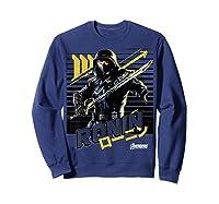 Avengers Endgame Ronin Sunset Graphic Shirts Sweatshirt Navy