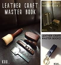 [まとめ買い] LEATHER CRAFT MASTER BOOK