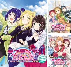 [まとめ買い] ラブライブ!サンシャイン!! The School Idol Movie Over the Rainbow Comic Anthology