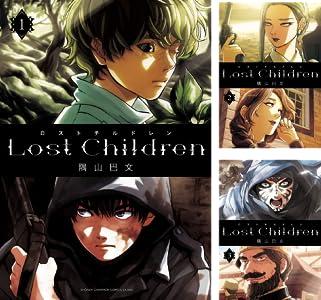 [まとめ買い] Lost Children