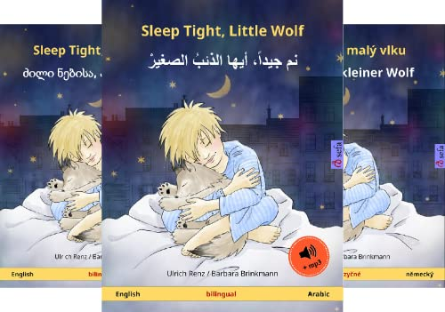 Sefa Picture Books in two languages (41 Book Series)