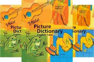 Milet Picture Dictionary series (10 Book Series)