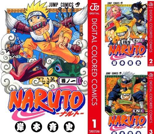 [まとめ買い] NARUTO―ナルト― カラー版