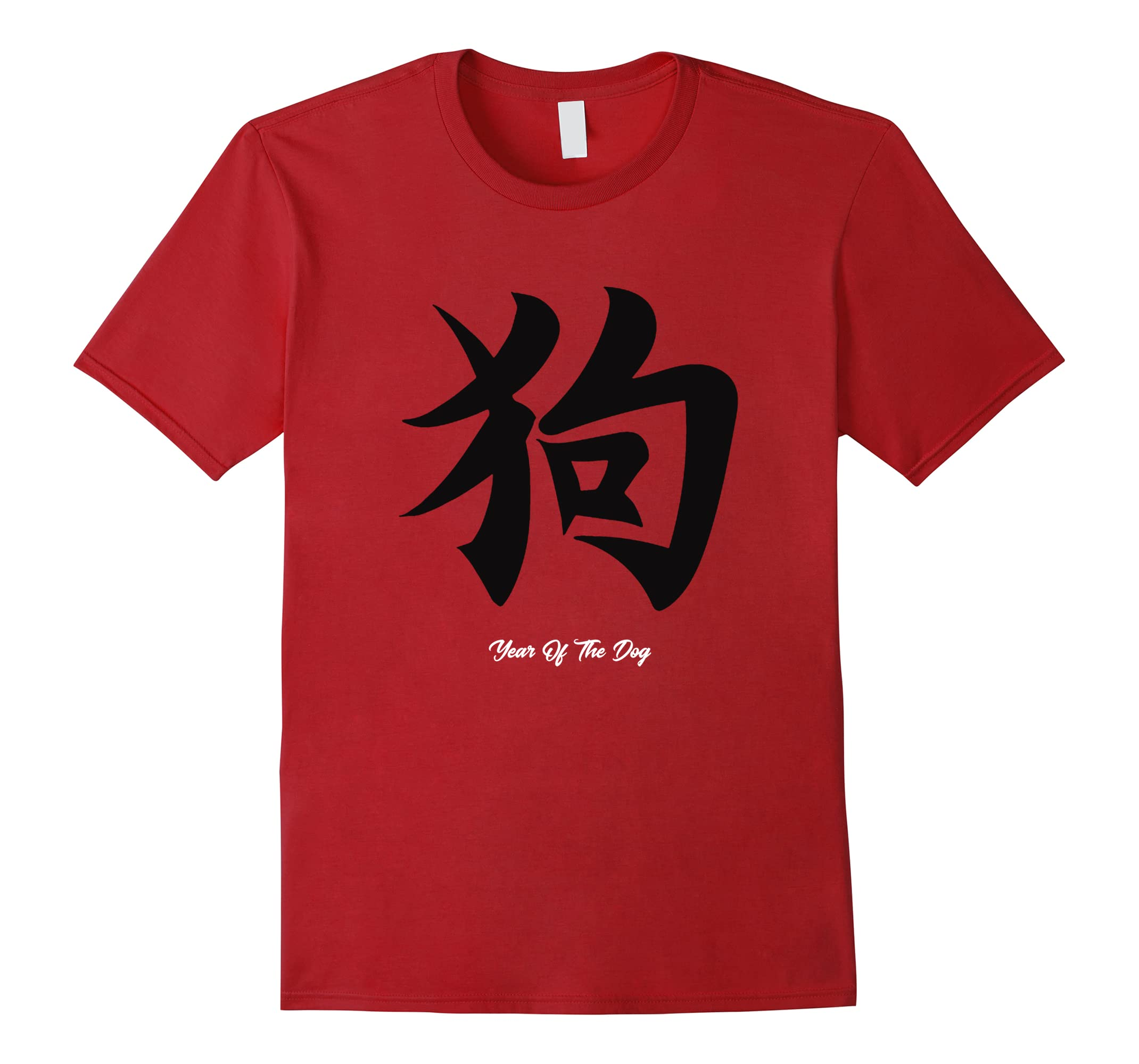 Chinese New Year 2018 Symbol Red T-shirt The Year Of The Dog-RT