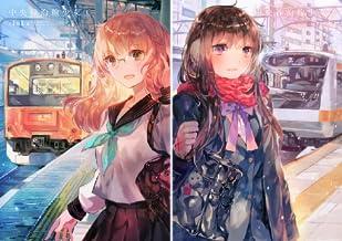 中央線沿線少女 (全2巻)(まんがタイムKRコミックス)
