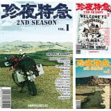 B1Xg3Q6mOXS. SS160  - 旅に出られなくても・・・旅人が薦める今読みたい本 5選!