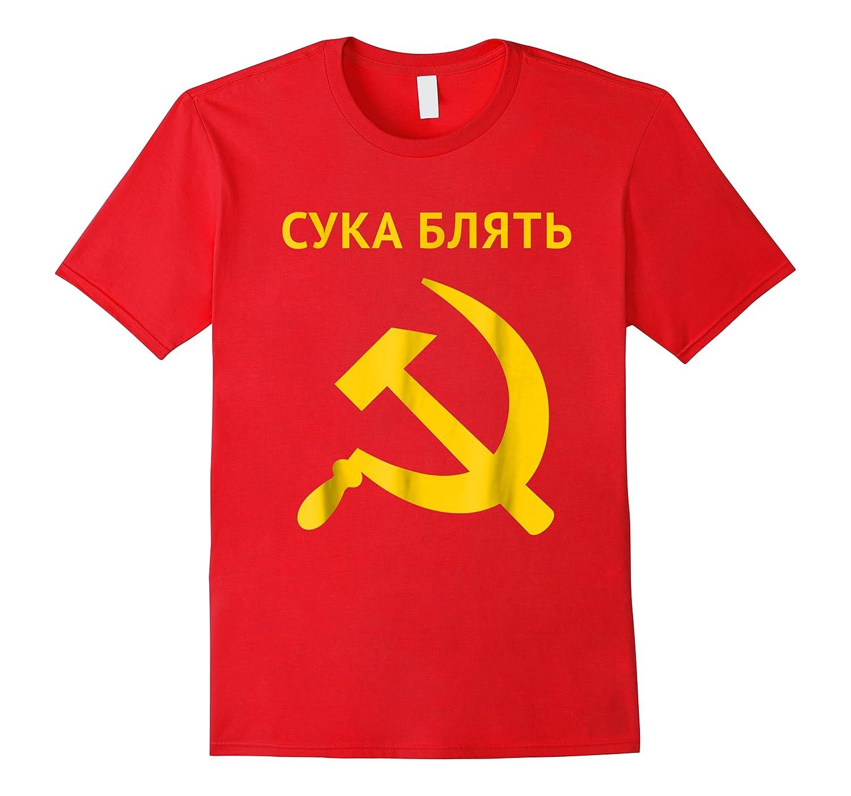 Cyka Blyat Only Real Cykas Shirt