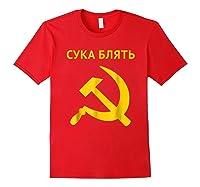 Cyka Blyat Only Real Cykas Shirt Red