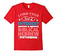 Biblical Hebrew Funny Saying Gift Shirts Red