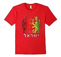 King Judah Lion Israel Hebrew Israelite Clothing Shirts Red