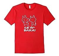 Baka Rabbit Slap Shirt Baka Japanese Funny Anime Pullover Red