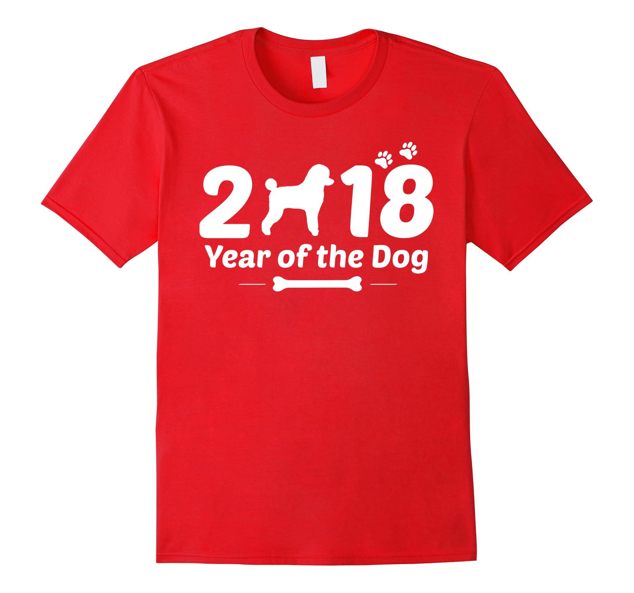 2018 Chinese New Year Dog-Awarplus