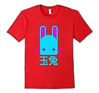 Jade Rabbit Japanese Shirts Red