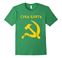 Cyka Blyat Only Real Cykas Shirt Forest Green