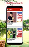 Immagine 1 wing chun training jeet kune