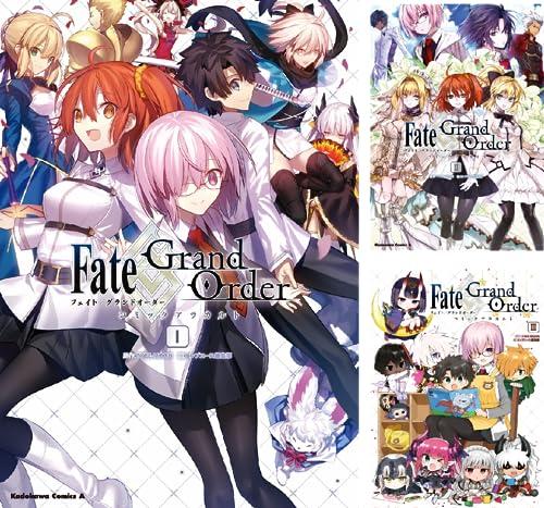 Fate/Grand Order コミックアラカルト