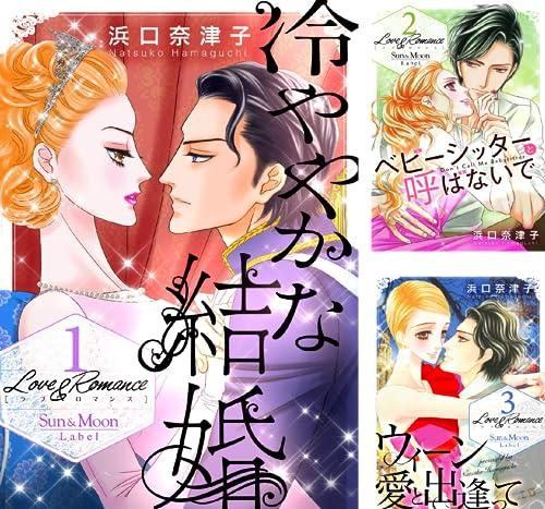 [まとめ買い] Love&Romance