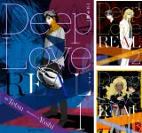 Deep Love REAL 〔完全版〕