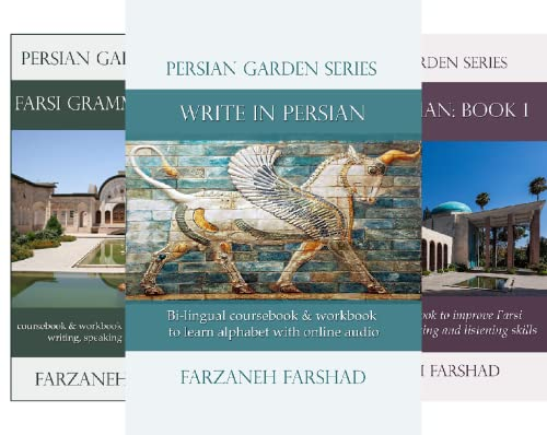 Learn Persian Online with Persian Garden books-Kindle (7 Book Series)