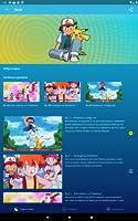 TV Pokémon #4