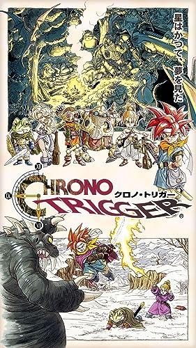 『クロノ・トリガー (アップグレード版)』の2枚目の画像