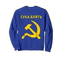Cyka Blyat Only Real Cykas Shirt Sweatshirt Royal Blue