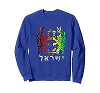 King Judah Lion Israel Hebrew Israelite Clothing Shirts Sweatshirt Royal Blue
