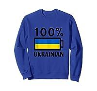 Ukraine Flag Design 100 Ukrainian Battery Power Tee Tank Top Shirts Sweatshirt Royal Blue