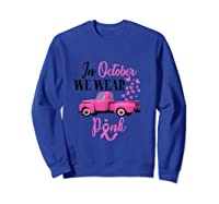 October Breast Cancer Awareness Month Pumpkin Vintage Truck Tank Top Shirts Sweatshirt Royal Blue