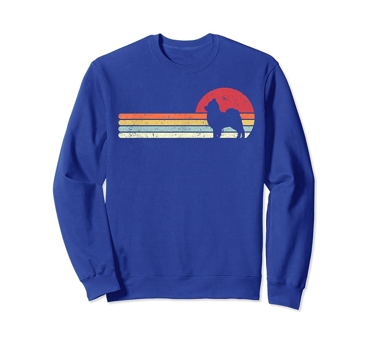 Pomeranian Shirt. Retro Style T-Shirt-Sweatshirt-Royal