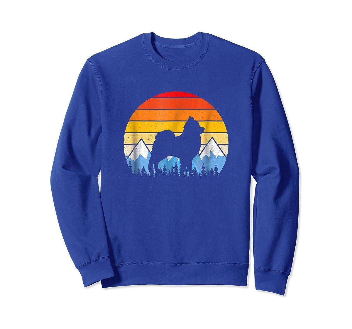 Vintage Retro Pomeranian Lovers Gifts Pomeranian T Shirts-Sweatshirt-Royal