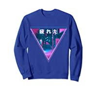 Tired Japanese Otaku Abandoned City Street Art T Shirt Sweatshirt Royal Blue