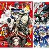 [まとめ買い] 刀剣乱舞-ONLINE- コミックアンソロジー