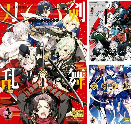 [まとめ買い] 刀剣乱舞-ONLINE- コミックアンソロジーの詳細を見る